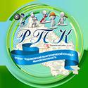Родниковский политехнический колледж
